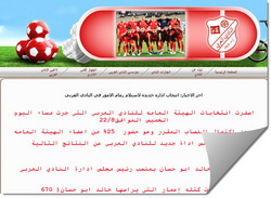 arabi-club_resize.jpg